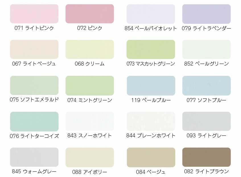 色数豊富なプロ仕様アルミブラインド