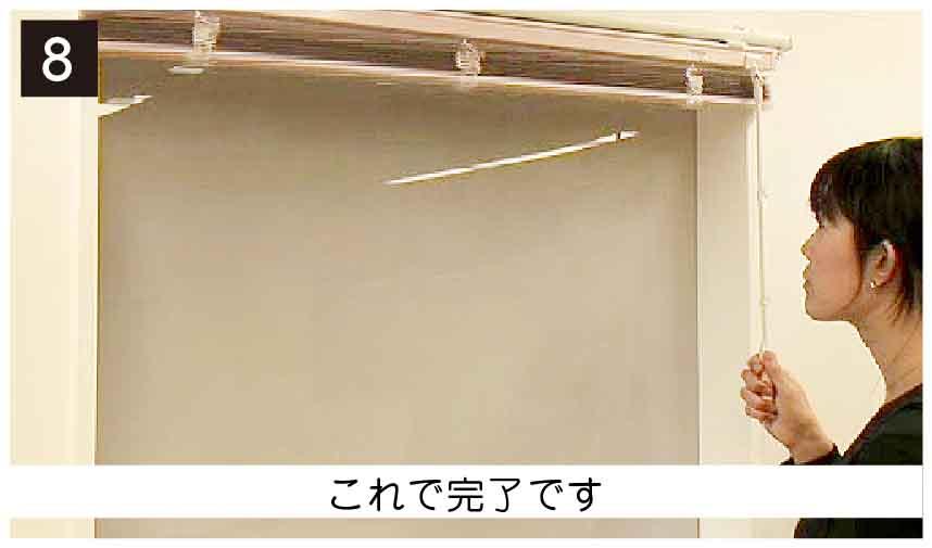 既存のカーテンレールに取り付けるカーテンレール付け