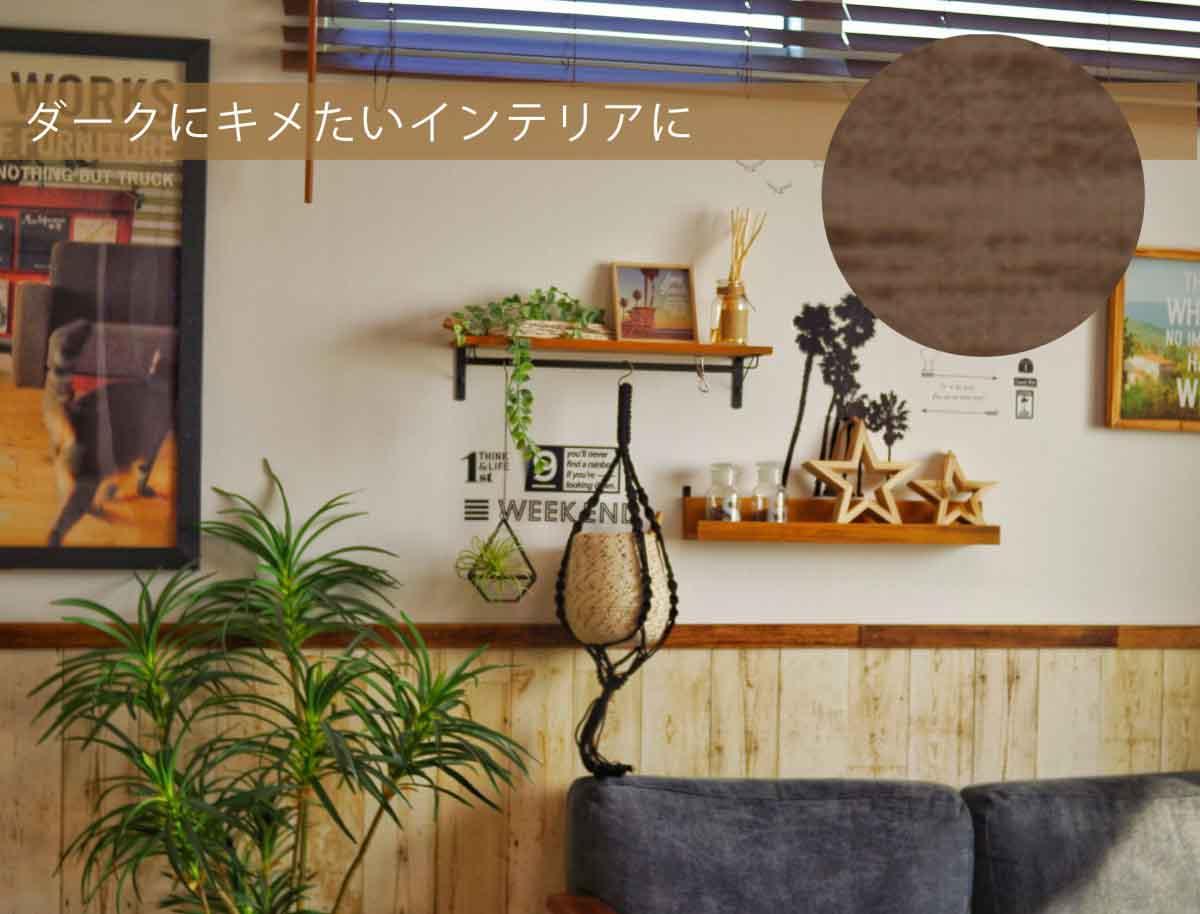 木目調アルミブラインドのイメージ おしゃれな部屋にぴったり