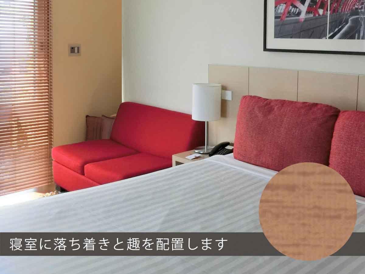 木目調アルミブラインドのイメージ 寝室につけて癒しの空間を