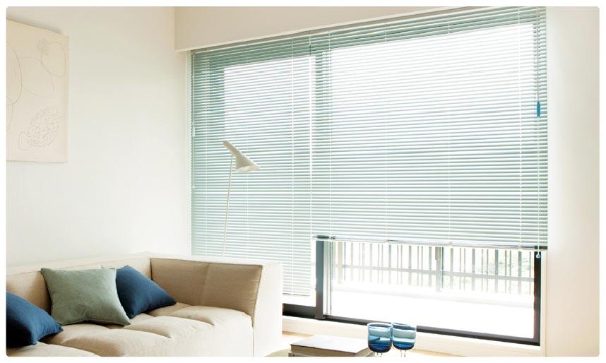 格安アルミブラインドは遮熱加工の羽根で部屋は涼しく省エネにもなります