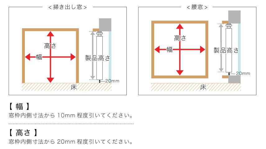 バーチカルブラインド取り付け方:窓枠内に収まるように取り付ける天井付け